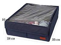 Коробочка для трусиков с крышкой 20 ячеек ORGANIZE (джинс)