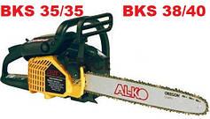 Запчасти для бензопил AL-KO BKS 35\35, BKS 38\40, KB 35\35, KB 38\40