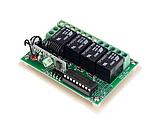 Беспроводной пульт дистанционного управления DC 12V  315 мГц с модулем-приемником на 4 реле по 220 Вольт, фото 5