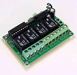 Беспроводной пульт дистанционного управления DC 12V  315 мГц с модулем-приемником на 4 реле по 220 Вольт, фото 6