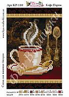 """Схема для частичной вышивки бисером """"Кофе Париж"""" (формат А5)"""