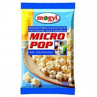 Попкорн Micro Pop Sos izesitessel 100г.
