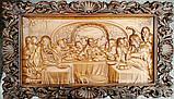 Икона Тайная вечеря резная бук, фото 3