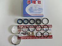 Ремкомплект рулевой рейки chery amulet A11/A15