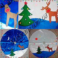 Новогодняя юбка под елку, ø 70 см (велюр, фетр, декоративные элементы). Ручная работа-фот снизу слева