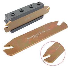SMBB2026 Резец отрезной, канавочный (державка токарная отрезная канавочная со сменной пластиной)