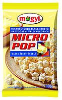 Попкорн Micro Pop Vajas izesitessel 100г.