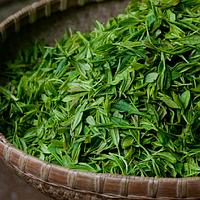 Чай «Цзыцзюань»