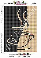 """Схема для полной вышивки бисером """"Кофе"""" (формат А5)"""