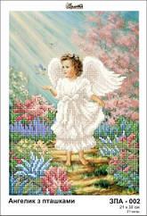 """Схема для вышивки бисером """"Ангелик з пташками"""""""
