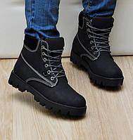 Ботинки женские зимние Тимберленд