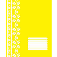 Тетрадь в линию 12 листов677861«Polisvit Эко - 3», желтая