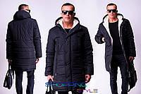Куртка мужская зимняя на меху мод.0908 (р.М)