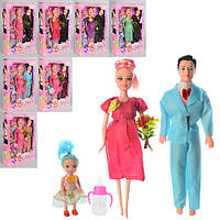 Игровой набор Семья кукол 5553-C5
