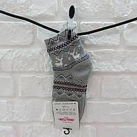 Носки женские из хлопка серый