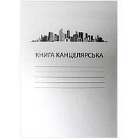 Книга  канцелярська  48арк. кл.