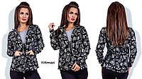 Пиджак женский 310(мода)