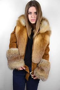 Замшевая куртка с мехом лисы, песочная