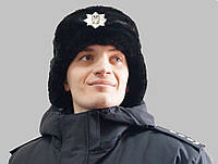 Шапка зимняя форменная Полиции