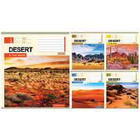 Тетрадь в линию 60 листов А5, 1 Вересня Пустыня 679528