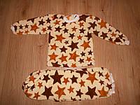 Пижама махровая ( вел-софт) рр122 для мальчиков и девочек