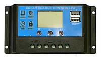 Контроллер заряда CM20K-20A (12/24В, ток 20А, ЖК-индикатор, 2*USB для зарядки гаджетов)