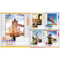 Тетрадь в клетку 96 листов А5, Зошит Украины Знаменитые мосты 794159