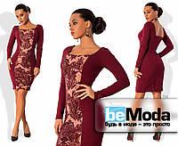 Стильное женское платье по фигуре из креп-дайвинга со вставкой из французской вышивки расшитой пайетками впереди вишневое