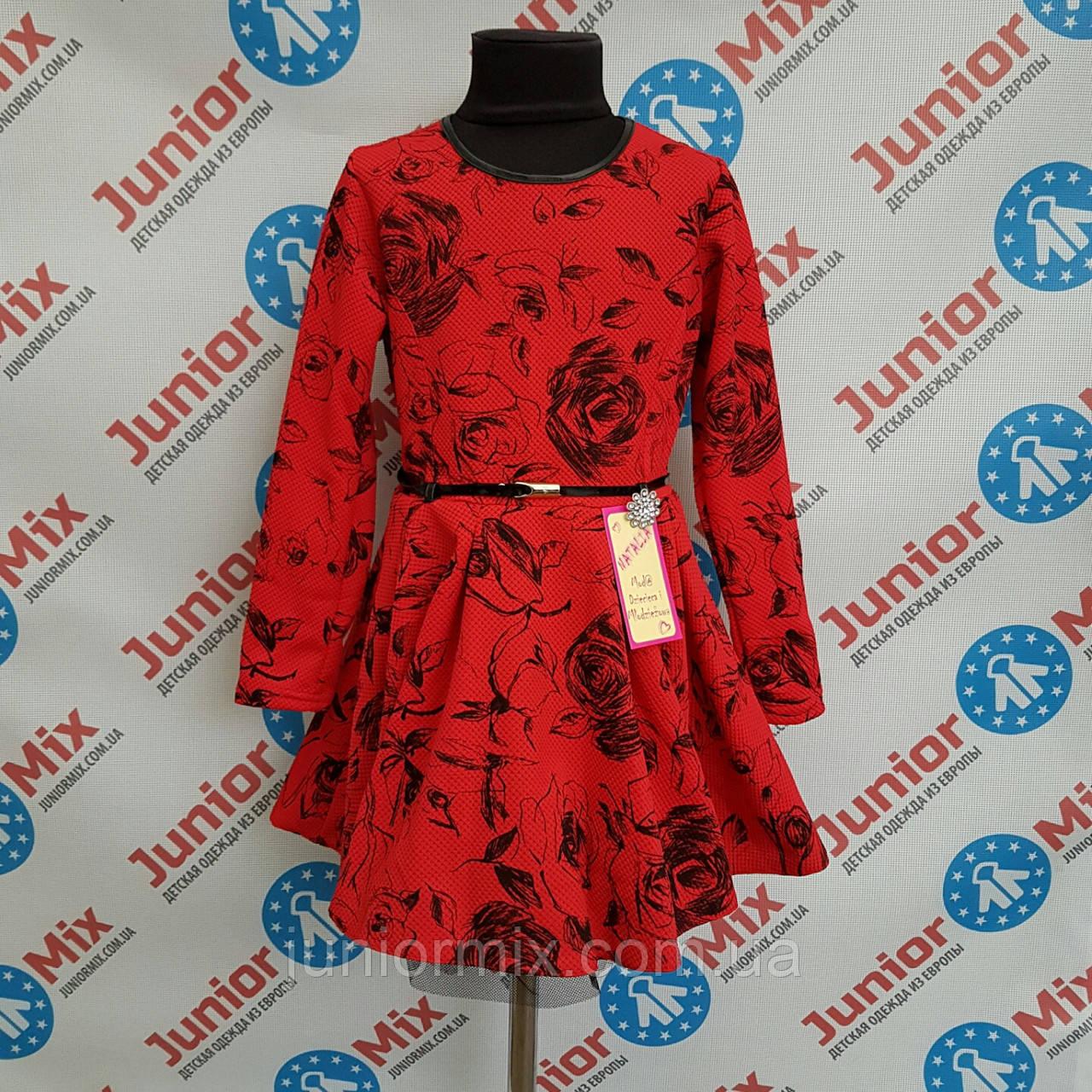 Платье для девочки подростковое под пояс длинный рукав NATALIA.ПОЛЬША
