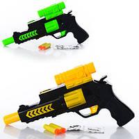 Игрушка Пистолет с водяными пулями TC2015A-A1