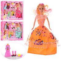Игровой набор кукла с одеждой 5547C-1