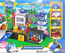 Гараж паркинг Робокар Поли XZ-157