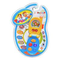 Телефон ZY ZYE-E 0046-1 Розумний Я, навчальний, рос., муз., світло, бат., бліст., 18-27-3 см