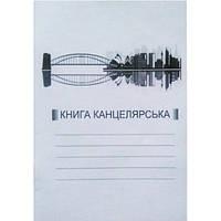 Книга  канцелярська  96арк. лінія