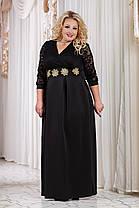 ДТ1093 Вечернее платье размеры 50-56, фото 3