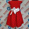 Платье детское на девочку Alessia. ПОЛЬША