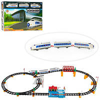 Детская железная дорога2928В-8 152-66