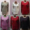 Женский свитер от 1 шт цвет на выбор