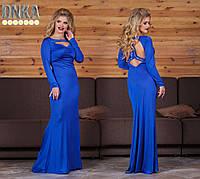 Вечернее синее платье в пол с открытой спиной