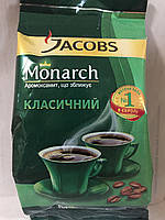 Кофе Jacobs Monarch молотый классический 70 г. Якобс Монарх молотый 70 грамм, Цена указана от 16 шт.