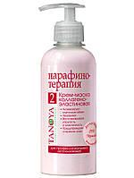 "TANOYA Крем-маска коллагено-эластиновая  ""Мармелад"" Парафинотерапия, 300 мл"