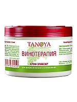 """TANOYA Крем-эликсир """"Винотерапия"""" 500мл"""