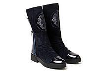 Ботинки Etor 4987-0-7235 синие, фото 1