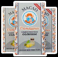 Масло «Домашнее» сладкосливочное солёное, 71,5 %
