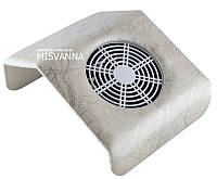 Вытяжка для маникюра (маленькая) 25х20х8,5 см Nail Dust Collector (milk)