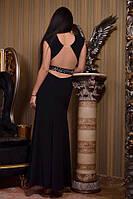 Строгое вечернее платье с открытой спиной