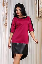 ДР741  Платье с отделкой из экокожи размеры 42-48, фото 2
