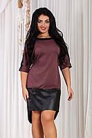 ДР741  Платье с отделкой из экокожи размеры 42-56