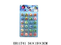 Мяч попрыгунчик, детские мячики. Набор попрыгунчиков TA005.