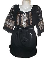 """Жіноча вишита блузка """"Чарівний узор"""" (Женская вышитая блузка """"Волшебный узор"""") BL-0018"""